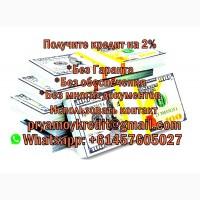 Получить финансовую помощь от честного кредитора без проблем