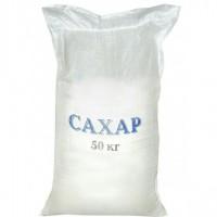 Сахар продаем от 20 до 210 тонн партия