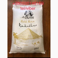 Продам, экспортируем рис Камолино премиум, рис для суши. ТМ АРРОЗ