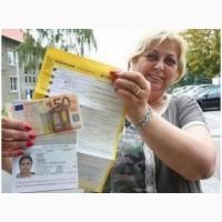 Быстрая и серьезная финансовая помощь