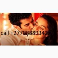 27788889342 top most spiritual love spells in iran bahrain, kuwait