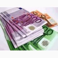 Я предоставляет кредиты от 1000 евро до 5000000 евро